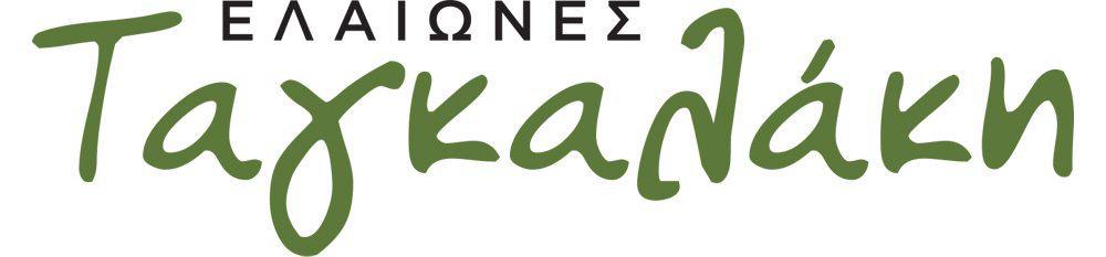 Olive Grooves Tagalakis